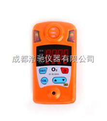 CY30手持式氧气检测仪