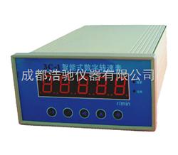 SFSD-5P数字转速周波表
