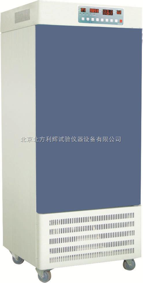 LHS-150CA/LHS-250CA平衡式恒温恒湿箱