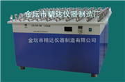 ZH-42-500大容量振蕩器(搖瓶機)