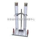 乳化沥青存储稳定性试验仪,沥青存储稳定性试验器