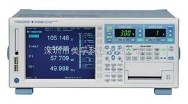 WT3000横河(Yokogawa)功率分析仪