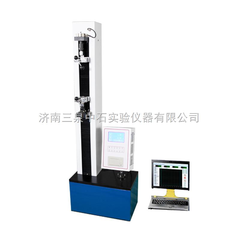 食用油桶蓋拉環開啟力測試儀|拉環拉斷力試驗機