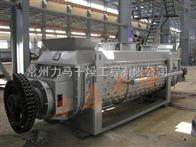 氫氧化鈉空心槳葉干燥器設計技術要求