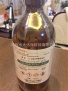 化学试剂三菱阳极液
