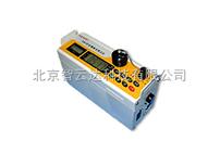 LD-3F防爆型數字式測塵儀