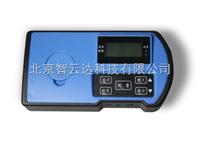 ST-1A 飲用水水質快速檢測儀