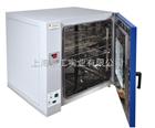 DHG-9240A鼓風干燥箱