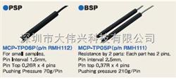 MCP-TP06P三菱阻抗分析仪探头TFP