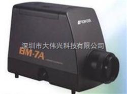 BM-7A拓普康亮度计BM-7A