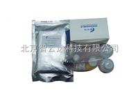 96孔/盒慶大霉素試劑盒