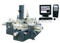 JX13C湖南图像处理万能工具显微镜 岳阳光学测量仪器