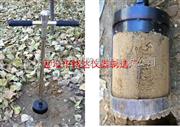 ZHT-005型硬土根钻