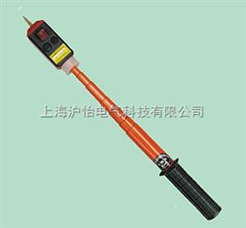 供应验电器、高压棒式伸缩验电器