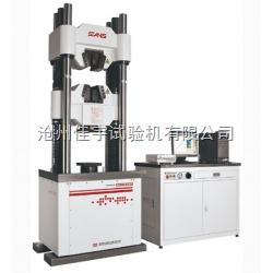 二手液压式万能材料试验机