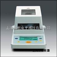 原装进口德国赛多利斯红外水份测定仪|水分仪MA35