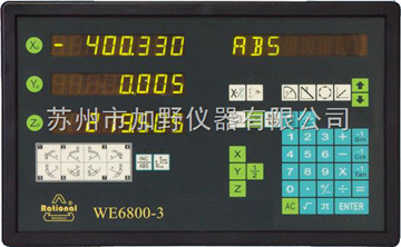 WE6800-2,WE6800-3万濠精密机床数显表