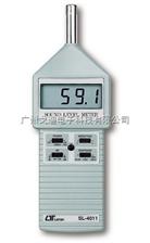 SL-4011 便携式数字噪音计