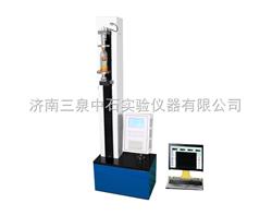 ZY-500药用瓶顶压仪|药用聚酯瓶测压强度测试仪