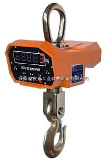 TCS-150江陰電子稱