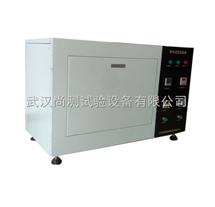 SC/ZN-L台式紫外老化机,武汉台式紫外老化机