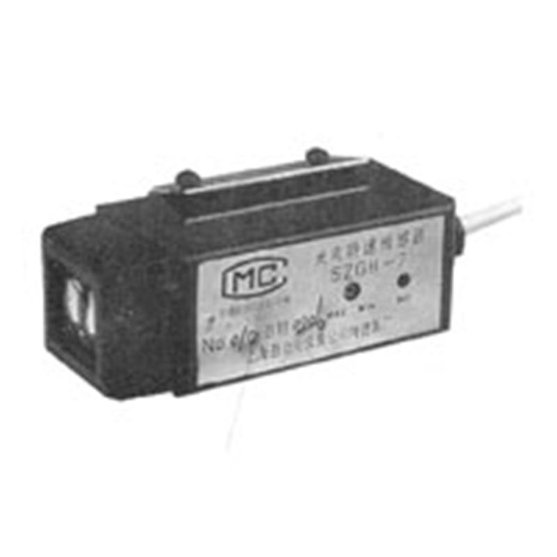 SZGB-7光电转速传感器上海转速表厂