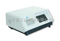 ZYD-NP18智能型農殘快速檢測儀
