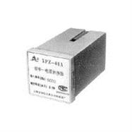 XPZ-01A 频率-电流转换器 上海转速表厂