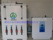 双鸭山次氯酸钠发生器设备采取组合式设计