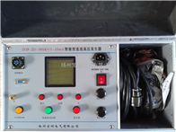 ZGS-Z0-300KV-5-10mA智能型直流高压发生器