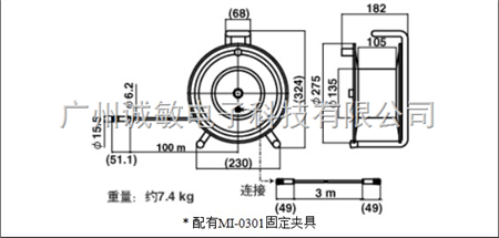 电路 电路图 电子 工程图 平面图 原理图 450_215