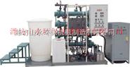 重庆市次氯酸钠发生器批发厂家直销 价格 报价
