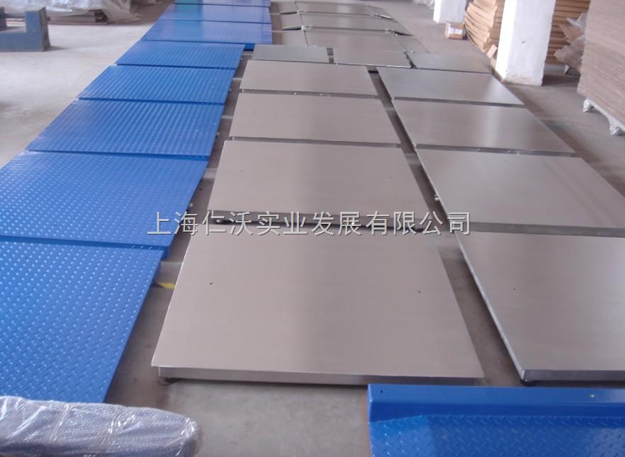绥化SCS-8000kg地磅秤0-20mA输出接口