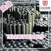 n05500是什么价格n05500高温镍合金