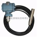 遼寧不鏽鋼投入式液位計,沈陽高溫液位計廠家價格