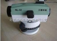 NL-32水准仪
