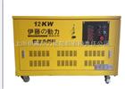伊藤动力YT12RGF 静音12KW汽油发电机