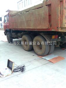 *超限檢測儀50噸價錢,北京便攜式汽車稱重儀廠家