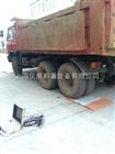 上海100吨便携式超限检测仪,汽车轮轴重检测仪生产厂家