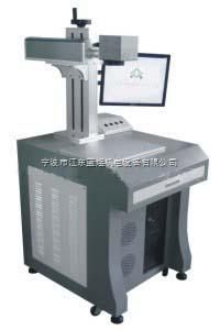 YLP光纤10W/20W激光打标机