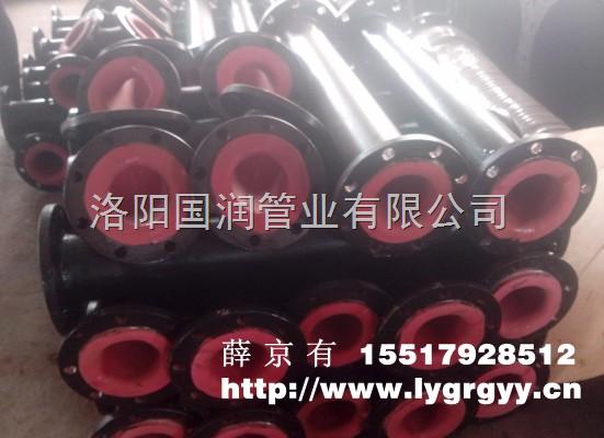 脱硫管道价格,电力衬胶管,脱硫衬胶管