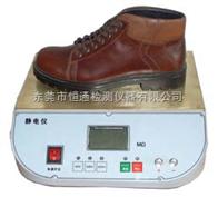 HT-1025A安全鞋防靜電試驗機