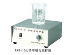 EMS-10超大功率磁力搅拌器