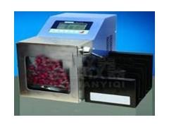 Jan-79磁力加热搅拌器