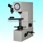 HBRV(D)-187.5A1 手动布洛维硬度计