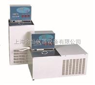 HC-0506低温恒温槽 -5度低温槽