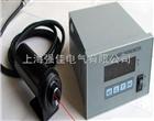 ETZX-80在线式红外测温仪