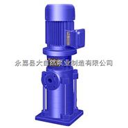 供应80LG40-20*7型高层建筑多级给水泵 上海多级泵 高压多级泵