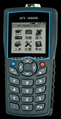HY-860HY-860智能抄表仪 厂家热卖 现货 Z低价格 瑞德产 资料 参数 说明书