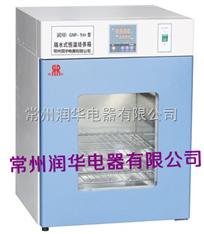 润华仪器 优质供应 隔水式培养箱